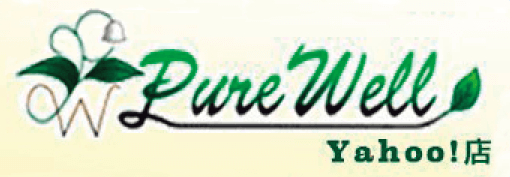 Pure Well Yahoo!店